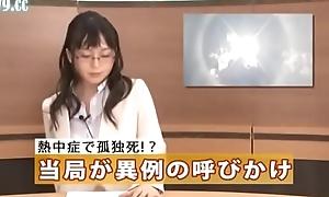 Japan News: Curve 10